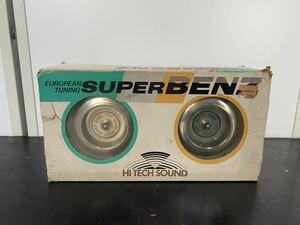 未使用 SUPER BENZ ホーン 当時物 290Hz 12V HIGH LOW マルコホーン ベンツホーン 街道レーサー 旧車 HORN MARUKO