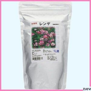 新品★rcdao 福花園種苗/レンゲ種子お徳用/1L詰/211833 280