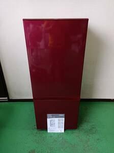 AQUA/アクア/ノンフロン冷凍冷蔵庫/184L/2ドア/2015年製/AQR-18D(R)/説明書有り/付属品は写真で全て/1016d