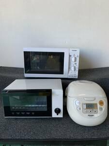 レンジ、炊飯器、トースター3点セット☆/レンジIRISOHYAMA/アイリスオーヤマ/炊飯器ZOJIRUSHI/象印/トースターニトリ/電源コード有/1020b