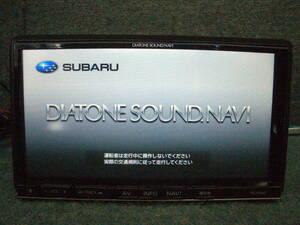 □□ 2110-266 スバル純正OP 三菱電機 ダイヤトーン サウンドナビ NR-MZ80-FJ 80Limited 2013年地図 4×4フルセグ/Bluetooth/DVD/SD/CD録音