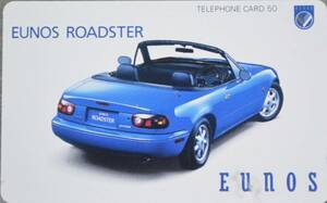 * new goods unused *TELEPHONE CARD EUNOS ROADSTER blue 50 frequency *