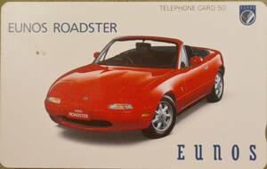* new goods unused *TELEPHONE CARD EUNOS ROADSTER 50 frequency *