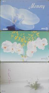 * new goods unused *TELEPHONE CARD three sheets 50 frequency *