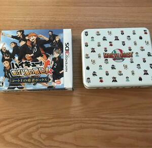 ハイキュー! Nintendo 3DSソフト