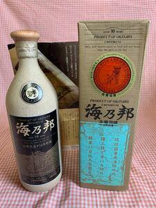 古酒 琉球泡盛 海乃邦 10年貯蔵