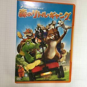森のリトルギャング スペシャルエディション DVD/DREAM WORKS