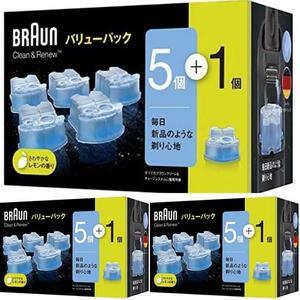 《入金前確認要》ブラウン アルコール洗浄液 交換用カートリッジ 6個セット×3箱 正規品