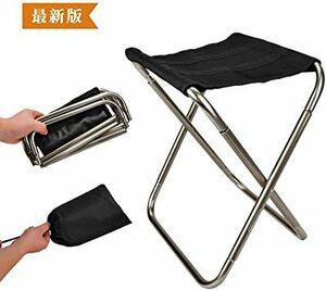 グレー アウトドアチェア 折りたたみ椅子 ハイグレード 航空用アルミ合金を採用 超軽量 収納袋付き コンパクト 2秒収納 荷耐重