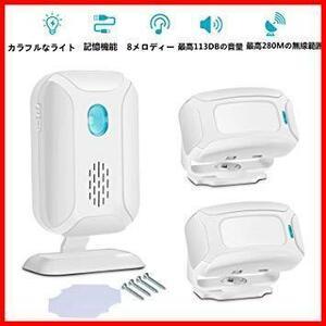 新品【即決 早い者勝ち】WHITE Wireless life 人感センサー チャイム 人感チャイムセット ドア窓チ828H