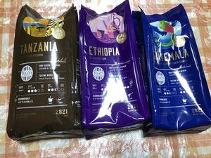 タリーズ★コーヒー豆★3種