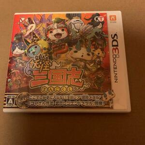 Nintendo 任天堂【3DS】 妖怪三国志 妖怪ウォッチ