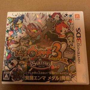 Nintendo 任天堂 3DS 妖怪ウォッチ3 スキヤキ