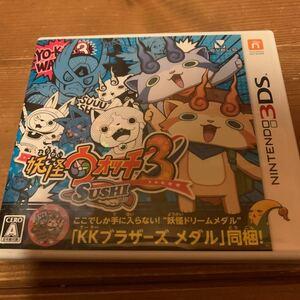 Nintendo 任天堂 3DS ソフト 妖怪ウォッチ3スシ