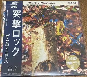 ザ・クロマニヨンズ 突撃ロック EP アナログ レコード 完全生産限定盤 新品未使用★