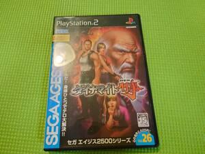 PS2/ダイナマイト刑事(SEGA AGES 2500シリーズ Vol.26)
