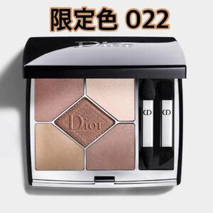 Dior 限定色 サンククルールクチュール 022 クルーズルック ディオール