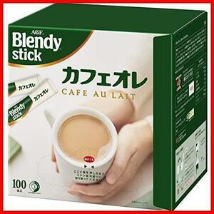 【最安】】 スティックコーヒー 【 100本 KK-160 カフェオレ スティック ブレンディ AGF