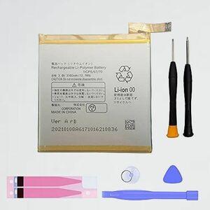 新品 目玉 SHARP MUKUZI L-VH 贈り物を贈る 据え付け道具 AQUOS R SHV39 SH-03J 互換 バッテリ- 604SH 605SH 電池 UBATIA280AFN1