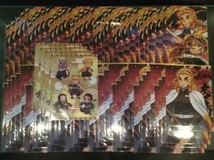 鬼滅の刃 クリアファイル セガキャンペーン セガ限定 SEGA 煉獄杏寿郎 3種 78枚セット 新品 未開封 同梱可