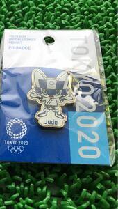 東京オリンピック ミライトワ 柔道 ピンバッジ ピンズ