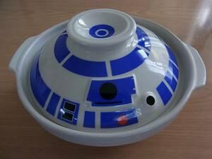 レア物  新品未使用・STARWARS/スターウォーズ R2-D2 土鍋