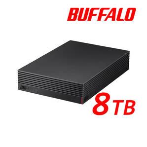 ◆◆送料無料◆◆美品◆ BUFFALO 8TB 外付けハードディスク ◆ TV&レコーダー録画/PC(Windows/macOS) 静音/防振/放熱 縦&横置き対応