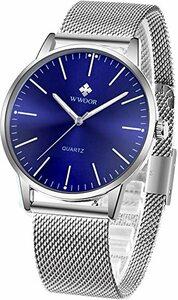 ブルー 腕時計 クラシック メンズ ビジネス スチールウォッチ 防水 日本製の石英コアを アナログクオーツウオッチ ミニマリスト
