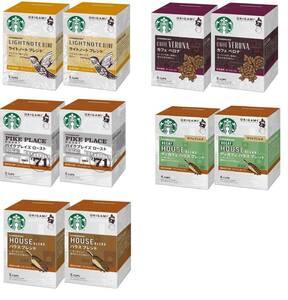 【送料無料】スターバックス オリガミ ドリップ コーヒー 2箱10袋(5種の中から選択)