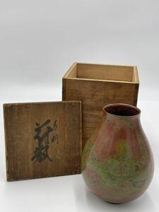 copper goods flower vase vase ornament unused goods