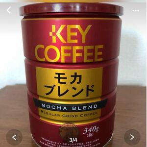キーコーヒーモカブレンド 340g ×2缶