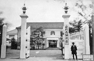複製復刻 絵葉書/古写真 東京王子 印刷局抄紙部 紙幣株券 明治期 WA_015