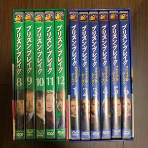 プリズンブレイク DVD