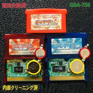 GBA -756 電池交換済 ポケットモンスターファイアレッド ルビー サファイア