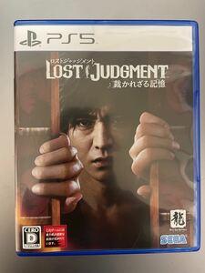 PS5 ロストジャッジメント