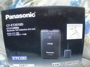 パナソニック 新セキュリティ対応 ETC 2.0 CY-ET2010D