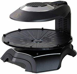 新品★送料無料 無煙ロースター ヘルシーグリル ホットプレート Healthy GLILLブラック HG100K エムケー精工MK HG-100K スモークレスグリル