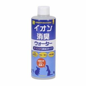SANKO イオン消臭ウォーター (ドリンクタイプ)