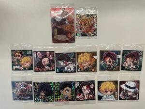 鬼滅の刃 ウエハースシール 第4弾 極レア入り13枚セット+煉獄杏寿郎カード