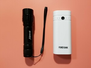 LEDライト 懐中電灯Torch+USB急速充電器+18650バッテリー 3個
