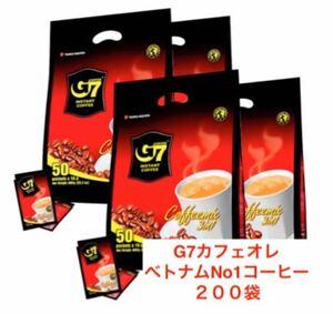 G7ベトナムコーヒー カフェオレ 正規品  50個×4袋