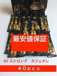 G7ベトナムコーヒー ストロングX 2 正規品 40個