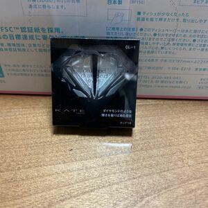KATE (ケイト) ケイト クラッシュダイヤモンドアイズ CL-1 アイシャドウ 2.2g