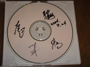 サイン入 配布CD-R/ギルガメッシュ/『→み恨逆』 /girugamesh/逆恨み