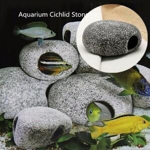 C80 シクリッドストーン ロック 洞窟 水槽 魚 タンク 池 オーナメント 金魚 熱帯魚 フィッシュ
