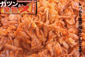 【激うま 国産豚ホルモン辛口 500g入 焼肉・バーべキュ用】