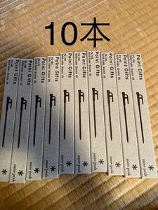 ソリッドステーク ブロンズ20 スノーピーク ポイントギフト 10本