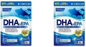 2袋★★★FANCL ファンケル DHA&EPA 約30日分(150粒)x2袋★日本全国、沖縄、離島も送料無料★賞味期限2022/11