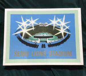 西武球場 1000ピースジグソーパズル 西武ライオンズ 球場 プロ野球 未開封品 現状品