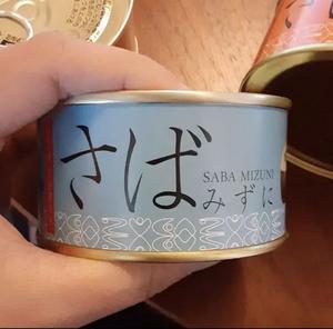 サバ缶(水煮)